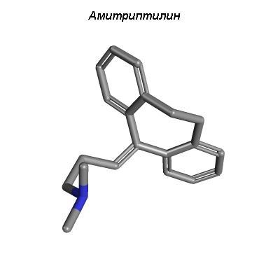 Amitriptiline.