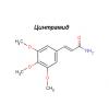 Cintramide.PNG