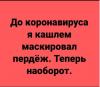 пердеж.png